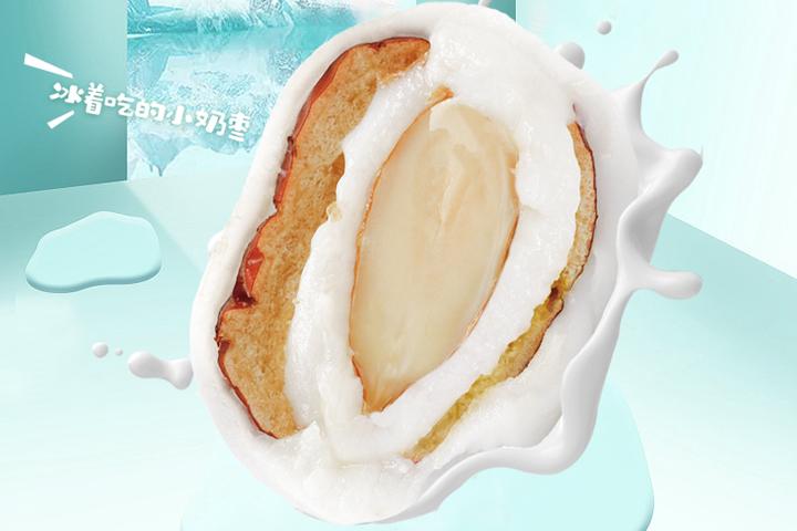 枣粮先生冰奶枣红枣巴旦木酸奶夹心FUFU冰皮奶枣