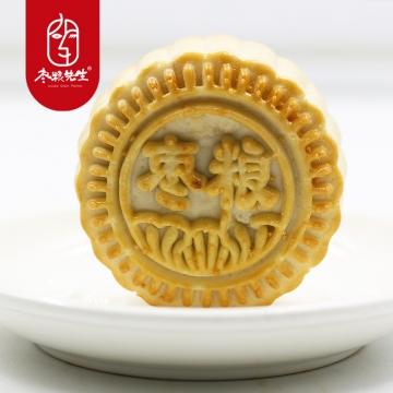枣泥新万博里约manbetx月饼