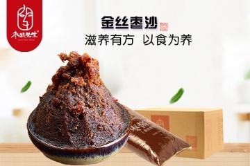 万博manbetx官网手机版登录先生金丝枣沙
