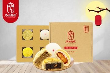 四川240g礼盒装月饼