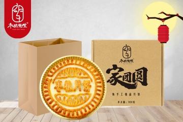 枣粮先生家团圆大月饼