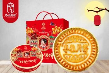 枣粮先生传统大月饼