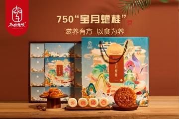 枣粮先生月饼礼盒装中秋节送礼宝月蟾桂礼盒