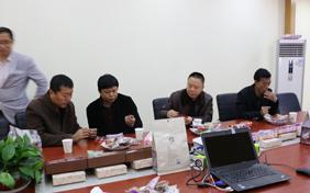 枣万博manbext官网登录厂家加盟